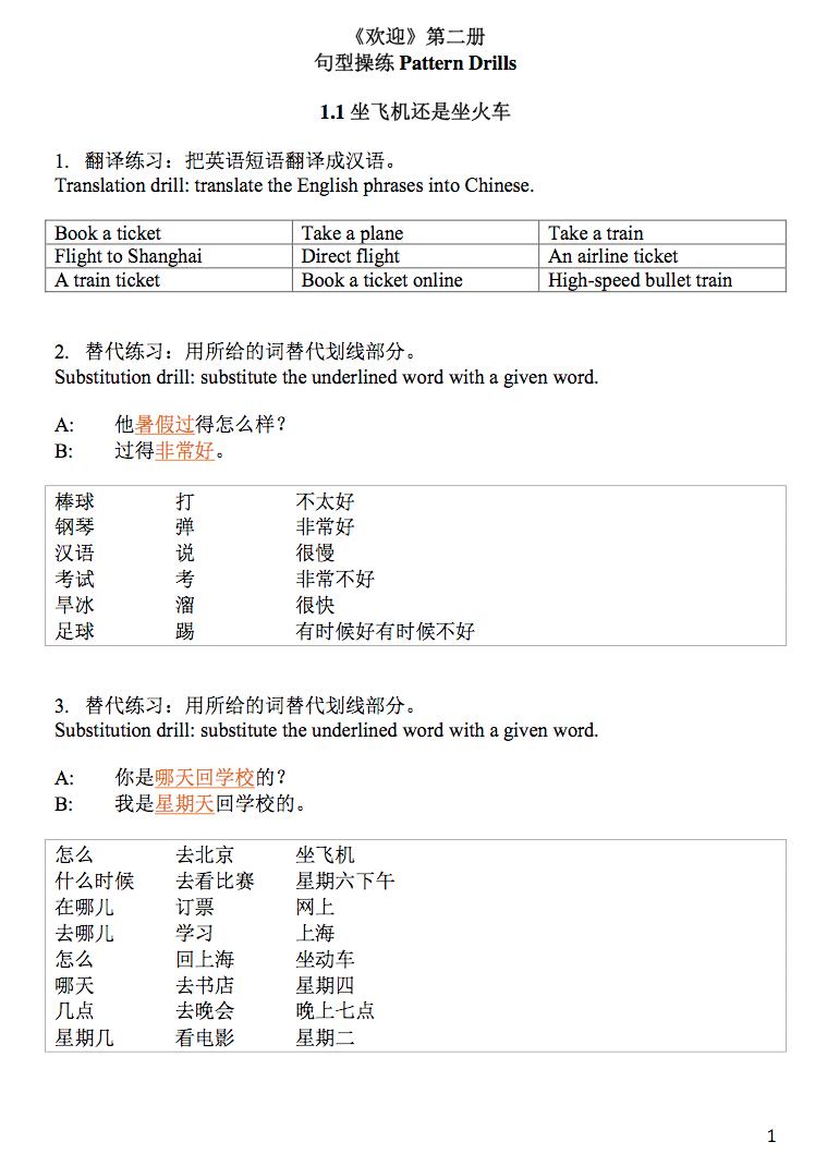 Resource Download Center   Huanying